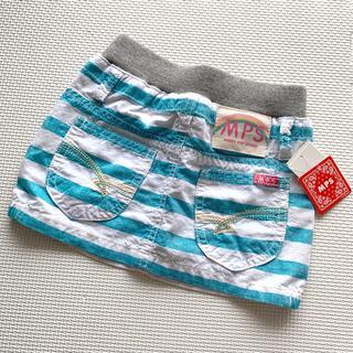 ライトオン(Right-on)のMPS スカート 90cm(スカート)