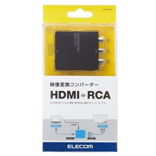 ELECOM - HDMI→RCA 映像変換コンバーター エレコム