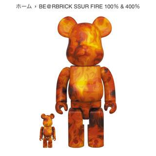 メディコムトイ(MEDICOM TOY)のBE@RBRICK SSUR FIRE 100%&400% ベアブリック(その他)