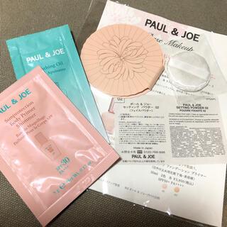 ポールアンドジョー(PAUL & JOE)の新品 ポール&ジョー セッティングパウダー 日焼け止め サンオイル サンプル(日焼け止め/サンオイル)