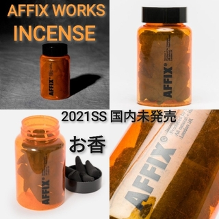 COMME des GARCONS - 新品 AFFIX WORKS お香 INCENSE インセンス