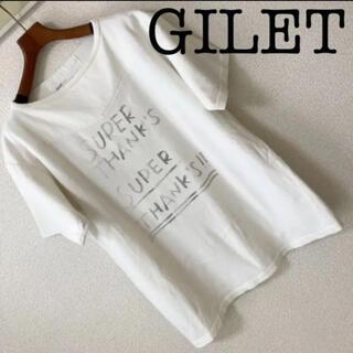 レア◆Gilet ジレ◆ヘヴィーウエイト 再構築 ボートネック Tシャツ フリー