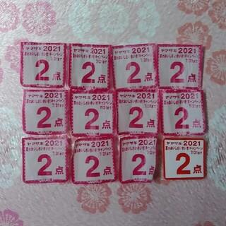 ヤマザキセイパン(山崎製パン)のヤマザキ    応募券  24点 ( 6口分 )(その他)