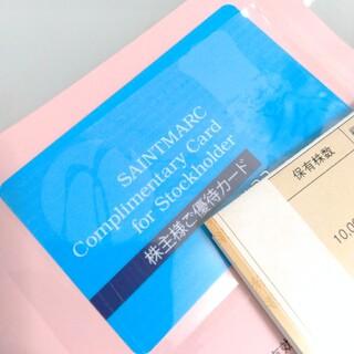 サンマルクカフェの株主優待カード(未経過月数×250円)(レストラン/食事券)