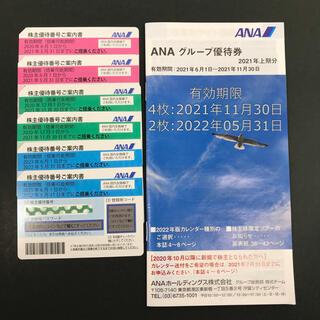 ANA 株主優待券 6枚 (その他)