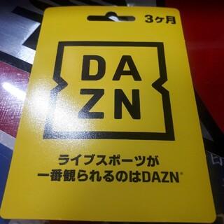 DAZN ダゾーン ライブスポーツ視聴 3ヶ月カード/コード入力 サッカー(その他)