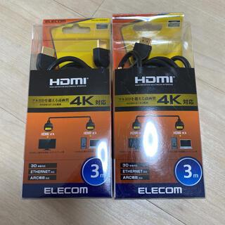 ELECOM - ELECOM CAC-HD14E30BK2 HDMIケーブル 2個セット