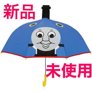 きかんしゃトーマス 耳付き傘 キッズ用(傘)