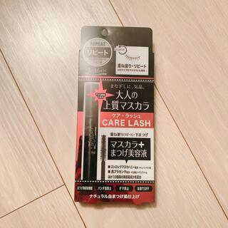 ニジュウヨンエイチコスメ(24h cosme)の【セール】ケア・ラッシュ(リピート)マスカラ+美容液 24h cosme(マスカラ)