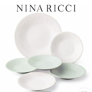 ニナリッチ(NINA RICCI)のニナリッチ NINA RICCI お皿 セット ベリー(食器)