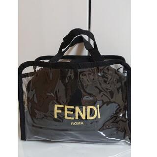 フェンディ(FENDI)のFENDI保存袋(ショップ袋)