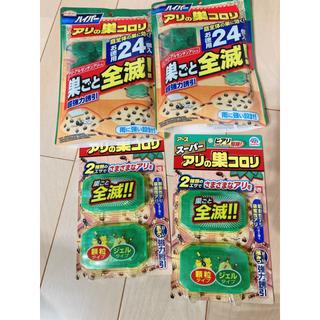 ハイパーアリの巣コロリ 24個入り×2   スーパーアリの巣コロリ 2個入り×2(日用品/生活雑貨)