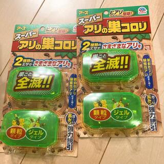 スーパー アリの巣コロリ(日用品/生活雑貨)