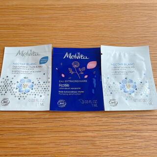 メルヴィータ(Melvita)のメルヴィータ サンプル3点セット(化粧水/ローション)