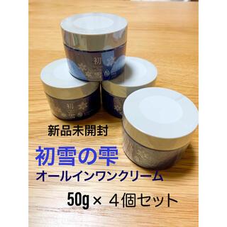 [新品未開封]初雪の雫オールインワンクリーム50gクリームEX(オールインワン化粧品)