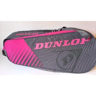 ダンロップ(DUNLOP)のラケットバッグ(バッグ)