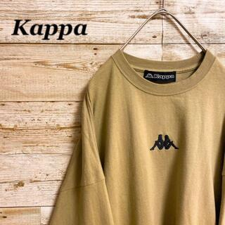 カッパ(Kappa)の《刺繍ロゴ》Kappa カッパ ブラウン 長袖 カットソー XL(Tシャツ/カットソー(七分/長袖))