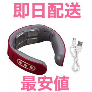 4ヘッドスマート EMS 首 電気ネック バックパルスマッサージ十ワイヤレス(マッサージ機)