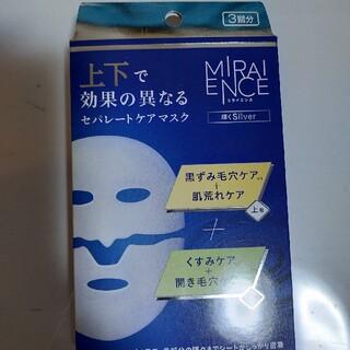 ダリア(Dahlia)のミライセンス セパレートケアマスク(輝くシルバー)(パック/フェイスマスク)