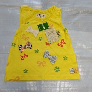 チップトリップ(CHIP TRIP)のCHIP TRIPカットソー90cm(Tシャツ/カットソー)