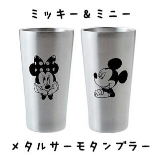 Disney - 【新品未使用】ミッキー&ミニー メタルサーモタンブラー