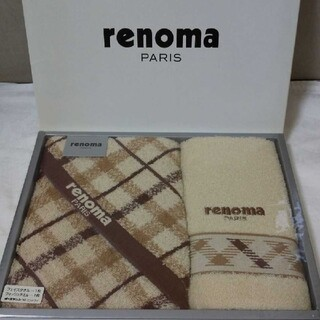 RENOMA - レノマ  タオルセット