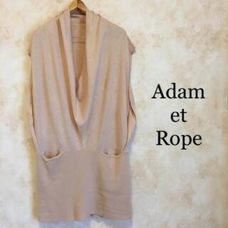 アダムエロぺ(Adam et Rope')のアダムエロペ(タンクトップ)