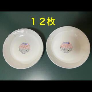 ヤマザキセイパン(山崎製パン)のヤマザキ春のパン祭り  2021  白いお皿 12枚セット(食器)