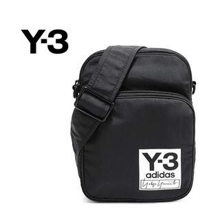 ワイスリー(Y-3)の【新品】Y-3 ワイスリー パッカブルエアライナー ポーチ ショルダーバッグ(ショルダーバッグ)