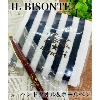 IL BISONTE - イルビゾンテ IL BISONTE ハンドタオル ボールペン ハンカチ ギフト