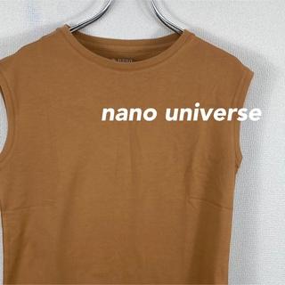 ナノユニバース(nano・universe)の【新品・大人気】ナノユニバース トップス ノースリーブ  サマー タンクトップ(タンクトップ)