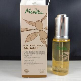 メルヴィータ(Melvita)のメルヴィータ アルガンオイル 未開封 新品(オイル/美容液)