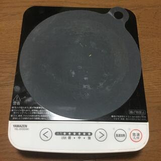 ヤマゼン(山善)のYamazen IH調理器 YEL-S100(W)(IHレンジ)