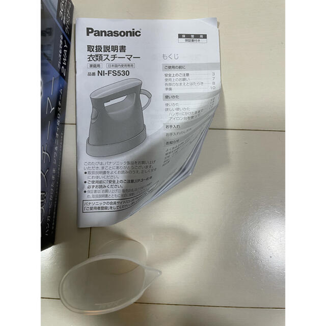 Panasonic(パナソニック)のPanasonic 衣類スチーマー ダークブルー NI-FS530-DA スマホ/家電/カメラの生活家電(アイロン)の商品写真