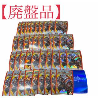 デュエルマスターズ(デュエルマスターズ)の【廃盤品】ボルバルザーク紫電ドラゴン スリーブ(カードサプライ/アクセサリ)