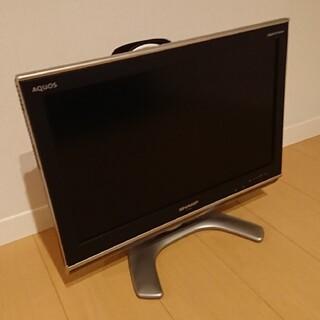 アクオス(AQUOS)のAQUOS LC-20EX3 2008年製(テレビ)