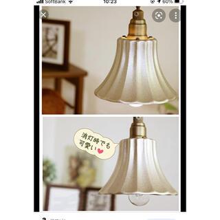 キシマ ペンダントライト1灯(天井照明)