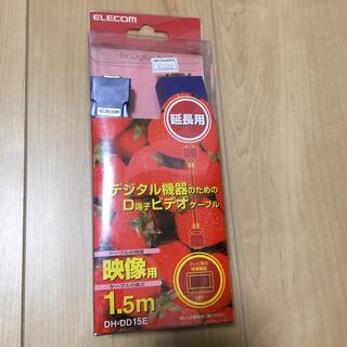 ELECOM - D端子 ビデオ ケーブル 延長 用