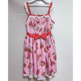 アンジェリックプリティー(Angelic Pretty)の royal crown berry ピンク ジャンパースカート(ひざ丈ワンピース)