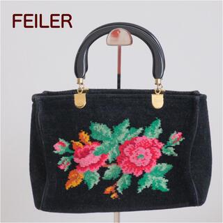 フェイラー(FEILER)の人気 フェイラー FEILER トートバッグ シュニール織 黒 ハンドバッグ(トートバッグ)