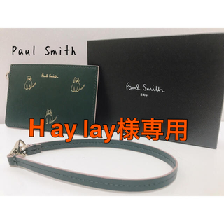 Paul Smith - 【新品未使用】 ポールスミス 箱付 キャットドゥードゥル ダークグリーン