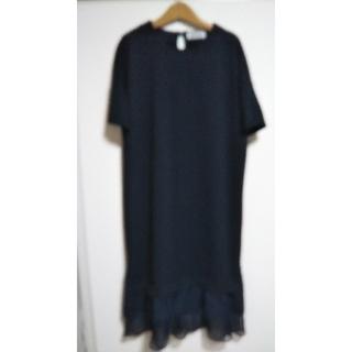 ミュベールワーク(MUVEIL WORK)の5000円鈞一sale☺️♪美品ミュベール裾フリルワンピース☺️(ロングワンピース/マキシワンピース)