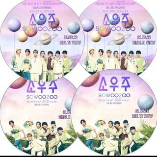 ボウダンショウネンダン(防弾少年団(BTS))の2021 MUSTER SOWOOZOO オンラインコンサート2days 4枚(ミュージック)