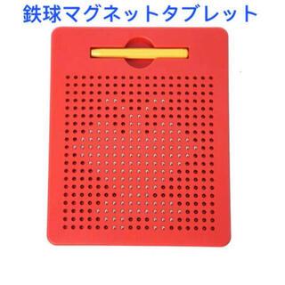 マグタブ 知恵玩具 マグネットタブレット ストレス解消赤(知育玩具)