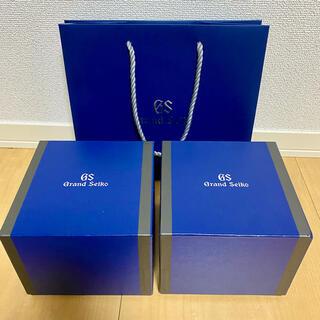 グランドセイコー(Grand Seiko)のグランドセイコー腕時計 空き箱 ショッパー(その他)