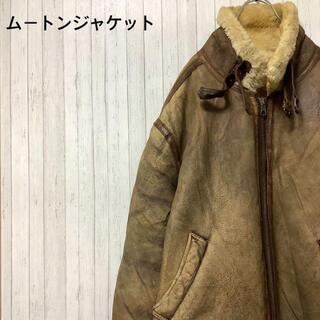 裏ボア ムートンジャケット リメイク 本革 革ジャン レザージャケット(レザージャケット)