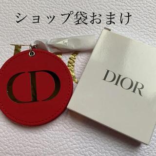 Christian Dior - Dior ディオール クリスチャンディオール ミラーチャーム キーホルダー