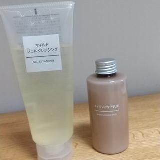 ムジルシリョウヒン(MUJI (無印良品))の無印 エイジングケア乳液 (乳液/ミルク)