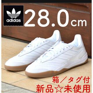 アディダス(adidas)のadidas アディダス COPA NATIONALE コパ ナショナーレ(スニーカー)