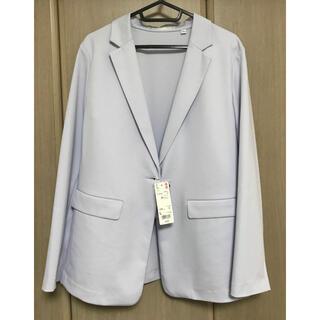 新品 ユニクロ UVカットジャージージャケット Lサイズ ライトブルー